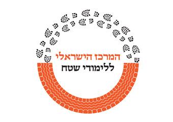 המרכז הישראלי ללימודי שטח