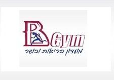 Bgym מועדון בריאות וכושר
