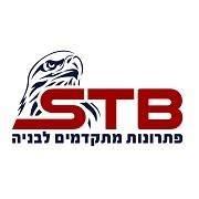 STB - פתרונות מתקדמים לבנייה
